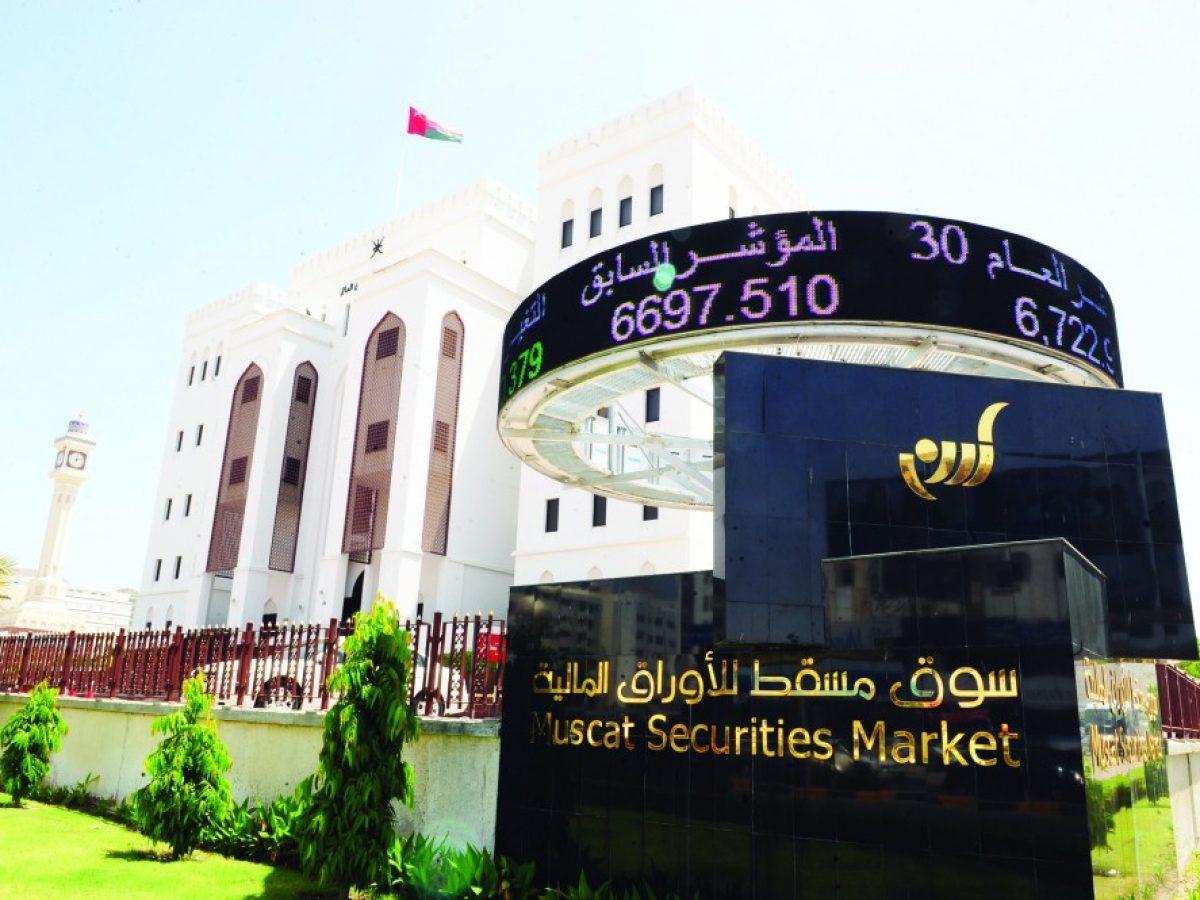 سوق-مسقط-للأوراق-المالية-1200x900