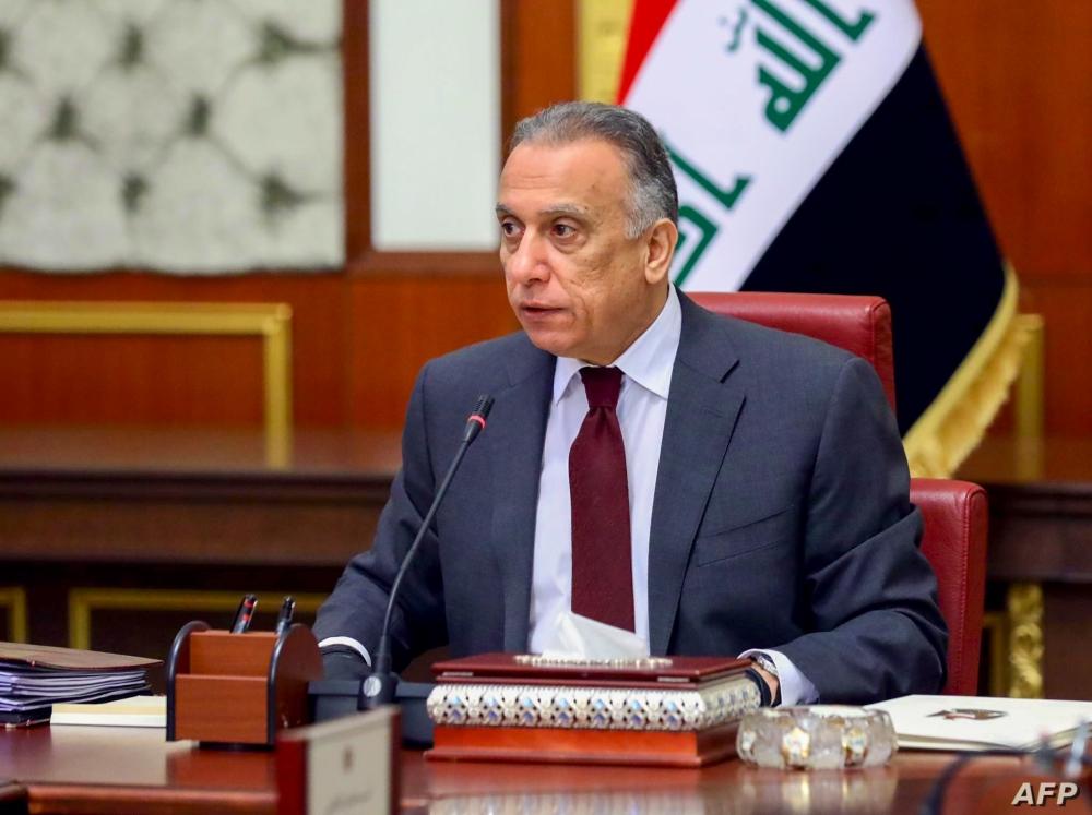 IRAQ-POLITICS-GOVERNMENT