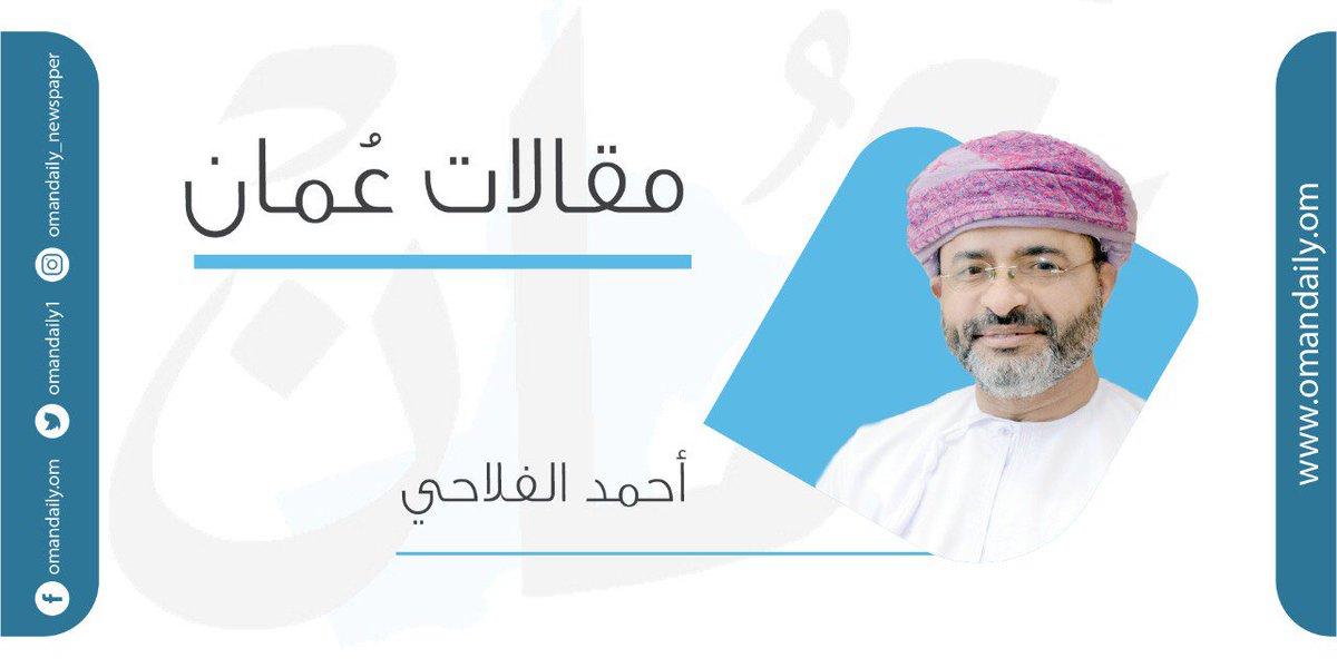 4 احمد الفلاحي