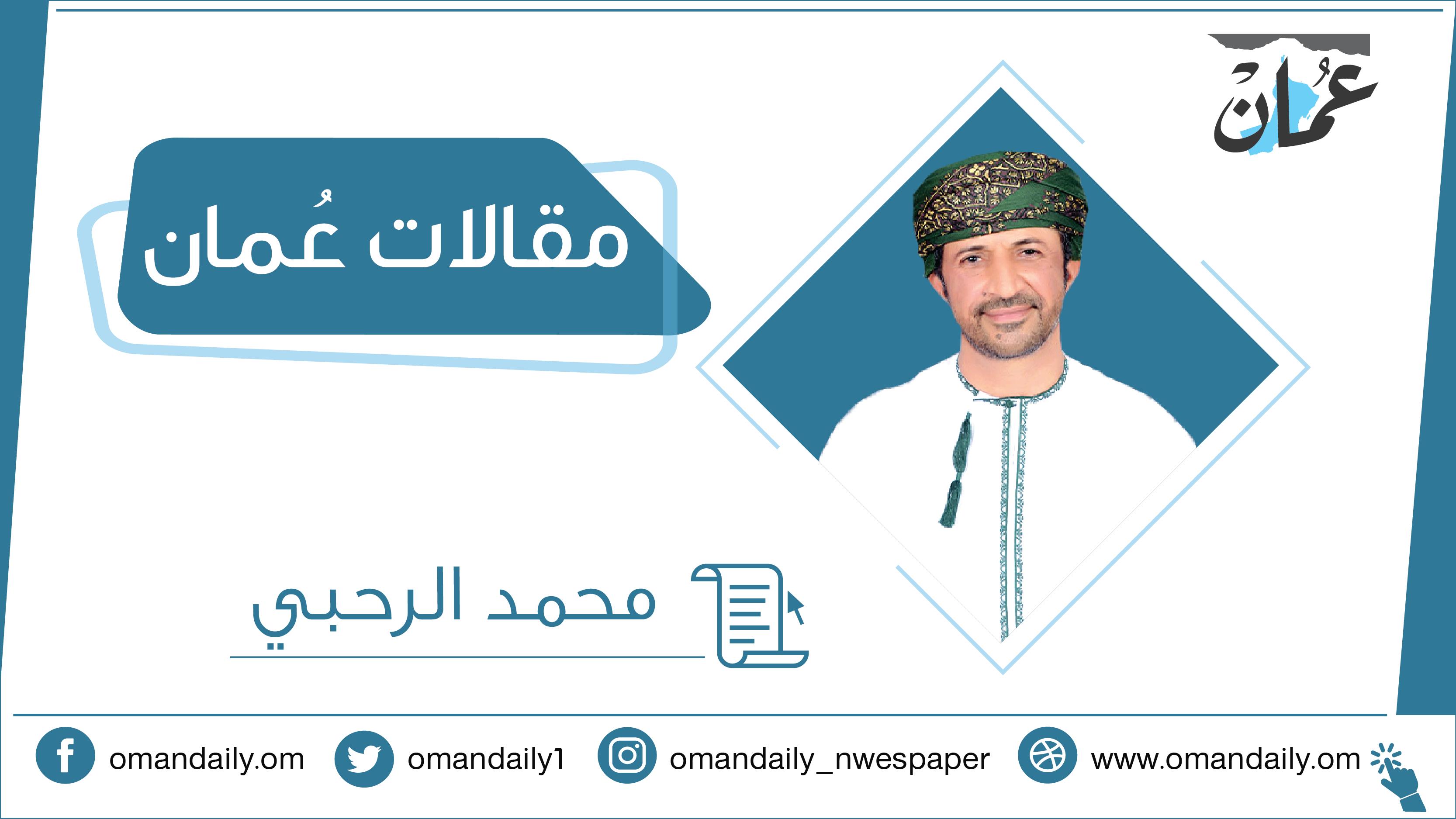 محمد الرحبي